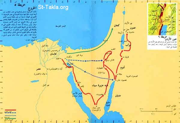 أرض فاران و تيمان بين سيناء و الحجاز كتاب هل تنبأ الكتاب المقدس عن نبي آخر يأتي بعد المسيح St Takla Org
