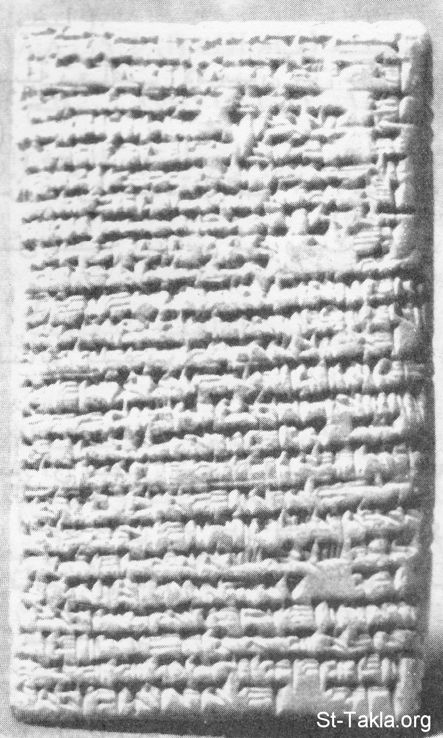 St-Takla.org Image: Stone engraving about a land that Jeremiah bought, and it shows the return of the people after the captivity and started the possession of lands. This tablet dates from 670 A. D. (compare Jer. 32: 8-15). صورة في موقع الأنبا تكلا: نقش حجري عن شراء إرميا بقطة أرض، وهي تعبر عن عودة الشعب من السبي وتلمُّك الأرض. وهذه اللوحة البابلية يرجع تاريخها إلى سنة 670 ق. م. (قارن إرميا 32: 8-15).