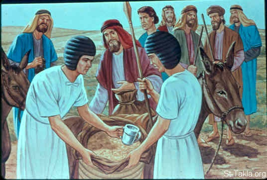 St-Takla.org Image: Joseph's steward finds the money and the Joseph's cup (Genesis 44:6-13) ���� �� ���� ������ ����: ���� ����� ��� ������� ���� ���� (����� 44: 6-13)