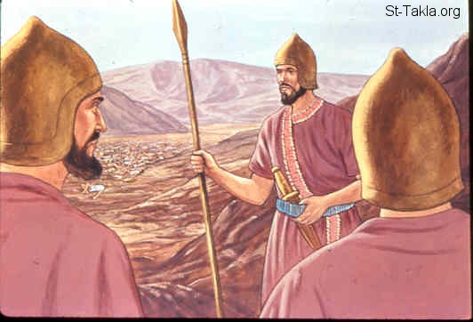St-Takla.org Image: Joshua and his people win over the Amalekites (Exodus 17:13-14) ���� �� ���� ������ ����: ���� ����� ������ �������� (���� 17: 13-14)