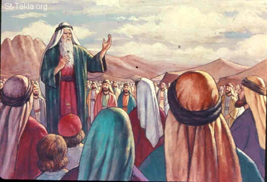 "St-Takla.org Image: And Moses spoke to all the congregation of the children of Israel, saying, ""This is the thing which the LORD commanded.. (Exodus 35:4) صورة في موقع الأنبا تكلا: وجمع موسى كل جماعة بني إسرائيل (خروج 35: 4)"