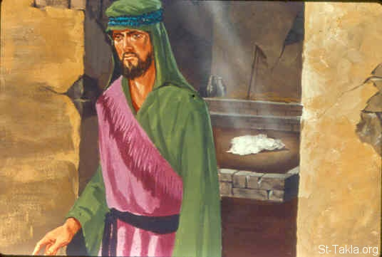 "St-Takla.org Image: So Gideon said to God, ""If You will save Israel by my hand as You have said; look, I shall put a fleece of wool on the threshing floor; if there is dew on the fleece only, and it is dry on all the ground, then I shall know that You will save Israel by my hand, as You have said"" (Judges 6:36-38) صورة في موقع الأنبا تكلا: جدعون يصنع جزة الصوف (القضاة 6: 36-38)"