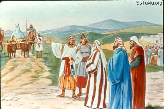 "St-Takla.org Image: So they sent messengers to the inhabitants of Kirjath Jearim, saying, ""The Philistines have brought back the ark of the LORD; come down and take it up with you."" (1 Samuel 6:21) صورة في موقع الأنبا تكلا: أرسلوا رسلا ليأتي الإسرائيليين ويأخذوا تابوت الرب (صموئيل الأول 6: 21)"