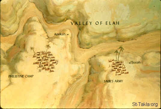 St-Takla.org Image: A map showing the location of the Philistines army (1 Samuel 17:1-2) ���� �� ���� ������ ����: ����� ���� ���� ��� ����������� (������ ����� 17: 1-2)