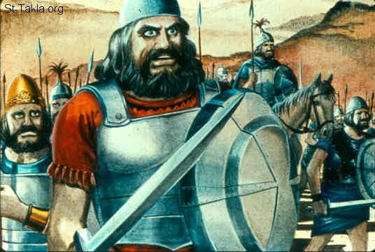"St-Takla.org Image: Then Goliath stood and cried out to the armies of Israel, and said to them, ""Why have you come out to line up for battle? Am I not a Philistine, and you the servants of Saul? Choose a man for yourselves, and let him come down to me. ""If he is able to fight with me and kill me, then we will be your servants. But if I prevail against him and kill him, then you shall be our servants and serve us."" (1 Samuel 17:4-11) صورة في موقع الأنبا تكلا: جليات يعاير الإسرائيليين (صموئيل الأول 17: 4-11)"