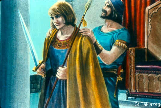 St-Takla.org Image: And Jonathan took off the robe that was on him and gave it to David, with his armor, even to his sword and his bow and his belt. (1 Samuel 18:1-4) صورة في موقع الأنبا تكلا: يوناثان يعطى ملابس لداود (صموئيل الأول 18: 1-4)
