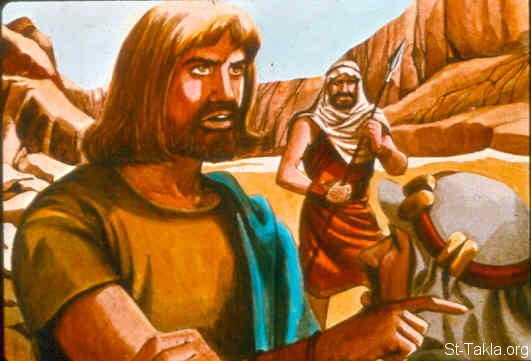 "St-Takla.org Image: Then David went from there to Mizpah of Moab; and he said to the king of Moab, ""Please let my father and mother come here with you, till I know what God will do for me."" So he brought them before the king of Moab, and they dwelt with him all the time that David was in the stronghold. Now the prophet Gad said to David, ""Do not stay in the stronghold; depart, and go to the land of Judah."" So David departed and went into the forest of Hereth. (1 Samuel 22:3-5) صورة في موقع الأنبا تكلا: داود يطلب مقابلة أبيه وأمه عند موآب (صموئيل الأول 22: 3-5)"