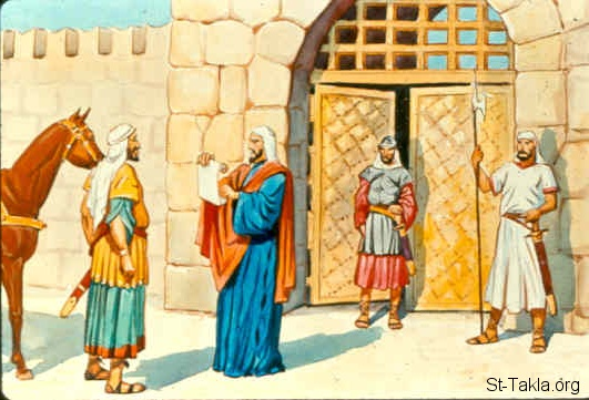 "St-Takla.org Image: Sanballat and Geshem sends a message to Nehemiah to meet Him (Nehemiah 6:2-3) ���� �� ���� ������ ����: ""�����"" ���� ������ ������ ������� (����� 6: 2-3)"