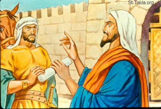 St-Takla.org Image: Nehemiah turns down all of the messengers of Sanballat and Tobiah (Nehemiah 6:3-9) ���� �� ���� ������ ����: ����� ���� �� ��� ����� ������ (����� 6: 3-9)