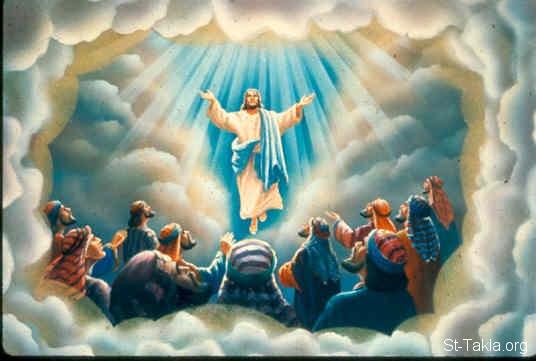 المسيح يصعد للسماء
