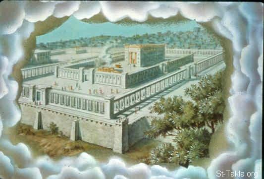 St-Takla.org Image: The temple of the Lord (Ezekiel 40:43) صورة في موقع الأنبا تكلا: هيكل الرب (حزقيال 40: 43)