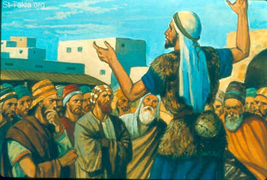 St-Takla.org Image: The people of Judah despised the law of the LORD (Amos 2:4-5) ���� �� ���� ������ ����: ��� ����� ��� ����� ���� (����� 2: 4-5)