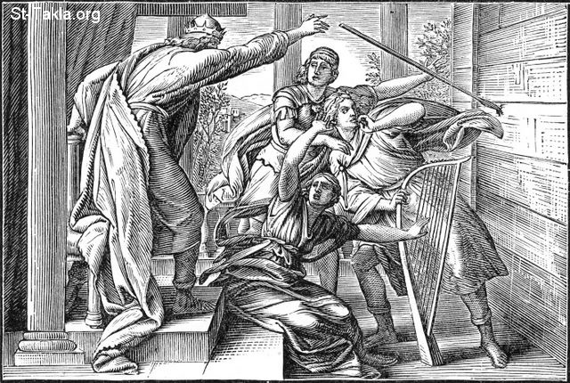 St-Takla.org Image: Saul Tries to Kill David - King Saul casting his javelin at David (I Samuel 19:9-10) ���� �� ���� ������ ����: ���� ����� �� ���� ���� - ���� ����� ���� ���� ��� ���� (������ ����� 19: 9-10)
