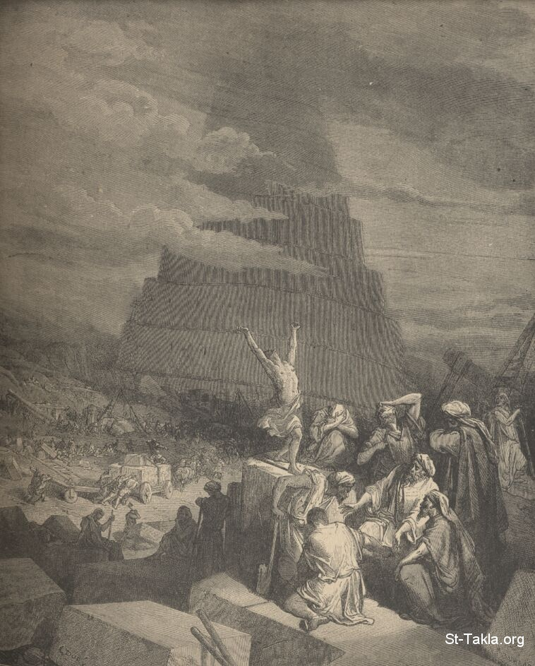 St-Takla.org Image: Gustave Dore: The tower of Babel ���� �� ���� ������ ����: ���� ������ ������ �����: ��� ����