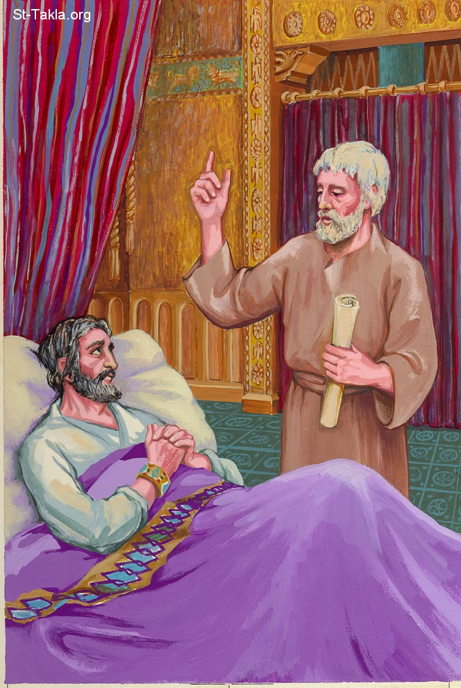 "St-Takla.org Image: The king Hezekiah's illness: ""In those days Hezekiah was sick and near death. And Isaiah the prophet, the son of Amoz, went to him and said to him, ""Thus says the LORD: 'Set your house in order, for you shall die and not live"" (Isaiah 38:1) صورة في موقع الأنبا تكلا: مرض حزقيا الملك: ""فِي تِلْكَ الأَيَّامِ مَرِضَ حَزَقِيَّا لِلْمَوْتِ، فَجَاءَ إِلَيْهِ إِشَعْيَاءُ بْنُ آمُوصَ النَّبِيُّ وَقَالَ لَهُ: «هكَذَا يَقُولُ الرَّبُّ: أَوْصِ بَيْتَكَ لأَنَّكَ تَمُوتُ وَلاَ تَعِيشُ"" (سفر إشعياء 38: 1)"
