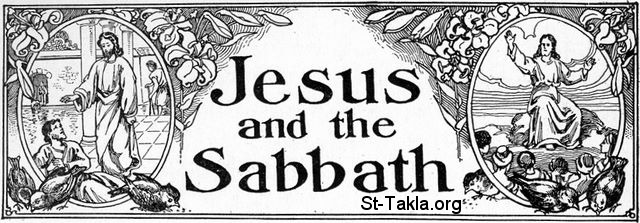 St-Takla.org Image: Jesus and the Sabbath ���� �� ���� ������ ����: ������ ���� �����
