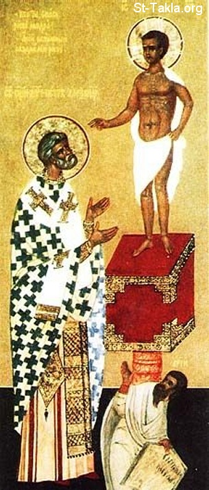 St-Takla.org Image: Vision of Peter of Alexandria (Russian icon) ���� �� ���� ������ ����: ������ ������� ���� ���� ������ ���� ���������