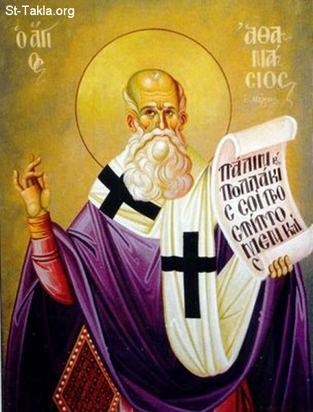 St-Takla.org Image: Saint Pope Athanasius, 20th Pope of Alexandria ���� �� ���� ������ ����: ������ �������� ���� ���������� �������