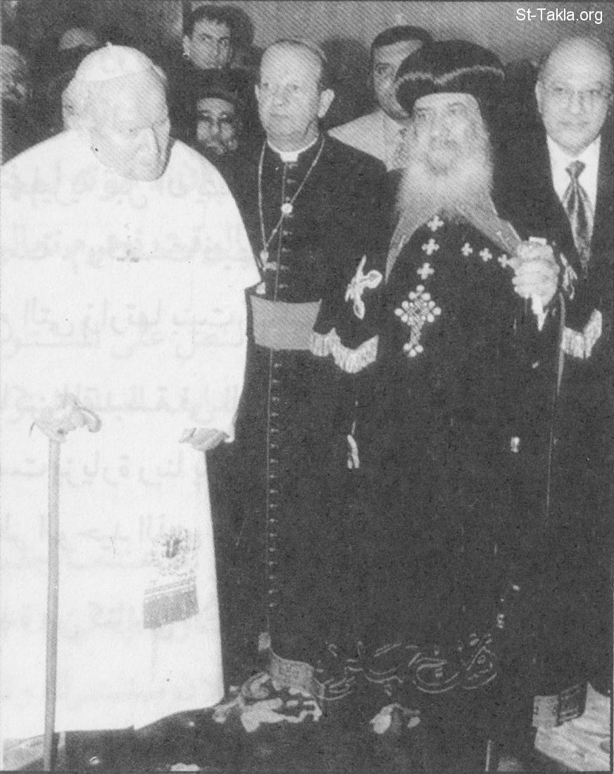 صور جميلة لسيدنا البابا شنودة