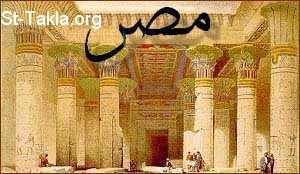 "An ancient Egyptian temple, with the word ""Egypt"" in Arabic ��� ������� ������� ������� �� ��������ɡ �� ���� ��� ������ �������"