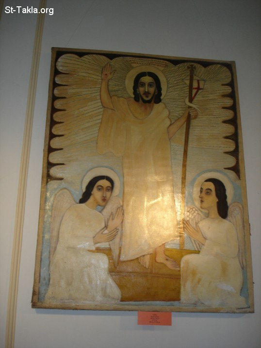 St-Takla.org Image: Resurrection, Oil on Canvas, 1972 - Addis Ababa Universirty Museum - From St-Takla.org's Ehiopia visit - Photograph by Michael Ghaly for St-Takla.org, April-June 2008 ���� �� ���� ������ ����: ������ɡ ���� ����� ��� ���ԡ 1972 - ���� ����� ���� ����� - �� ����� ���� ������ ���� ������ - ����� ����� ���� ��: ���� ������ ���ǡ ����� - ����� 2008