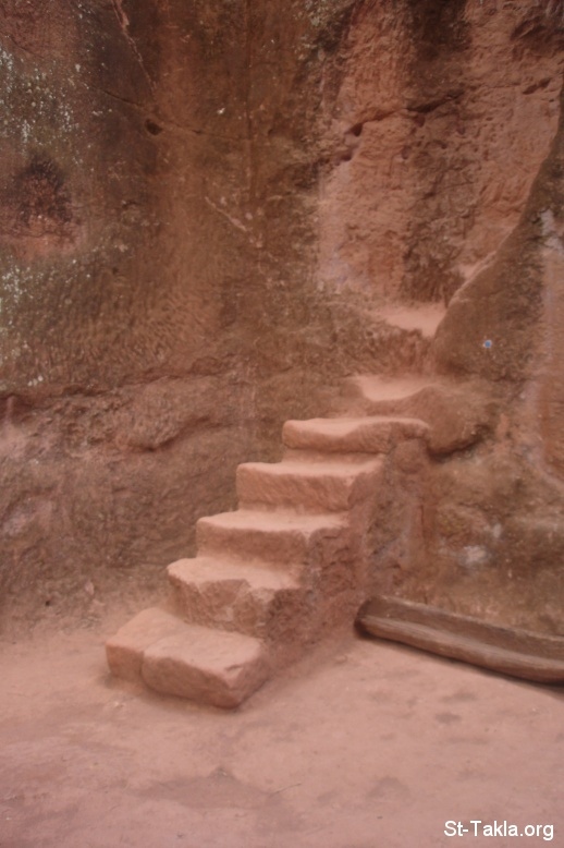 St-Takla.org Image: The stairs, levels - Laibella Rock Hewn Churches - From St-Takla.org's Ethiopia visit - Photograph by Michael Ghaly for St-Takla.org, April-June 2008 ���� �� ���� ������ ����:  ��� ����� ������� - ����� �������� �������� �� ����� - �� ��� ����� ���� ������ ���� ������ - ����� ����� ���� ����� ������ ���ǡ �����-����� 2008