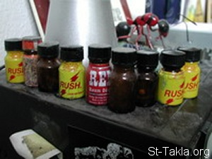 "St-Takla.org Image: A selection of ""poppers"", a widely-abused inhalants ���� �� ���� ������ ����: ��� ���������� ���� ����� ���������: ��������"