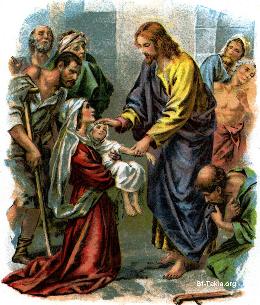 christs miracles images reverse search