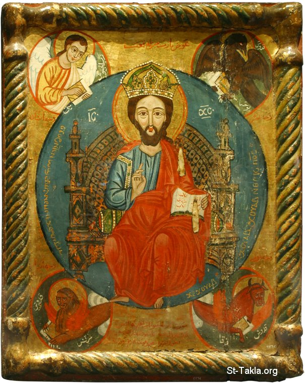 St-Takla.org         Image: An icon of Jesus Christ sitting on the throne of glory surrounded in a symbolic form by the four apostles.In Christ�s left hand is a scroll, which bears a verse from the Bible. Inside the nimbus around Christ�s head is another verse from the Bible, surmounted with a third verse in red ink. The icon was created by Ibrahim and Uhanna the Armenian in 1464 Coptic calendar (1748 AD) - An icon at Alexandria Library, Egypt ����: ������ ���� ����� ������ ��� ���� ��� ��� ����� ����� ������ ����� ������� �����. ��� ���� ������ ����� ������ ����� �� ����� ���� ������ �� ������� ����� ������ ���� �� ����� ������ ������. ��� �������� ������� ������ ������� ��� 1464 �������� ������ (1748 �������). - ������ �� ���� ��������� �� ����� ���������ɡ ���