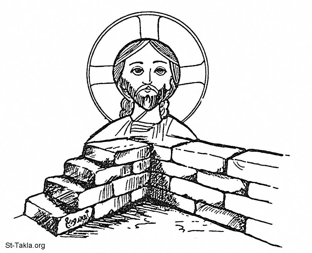 Image Jesus Coptic Cornerstone 01