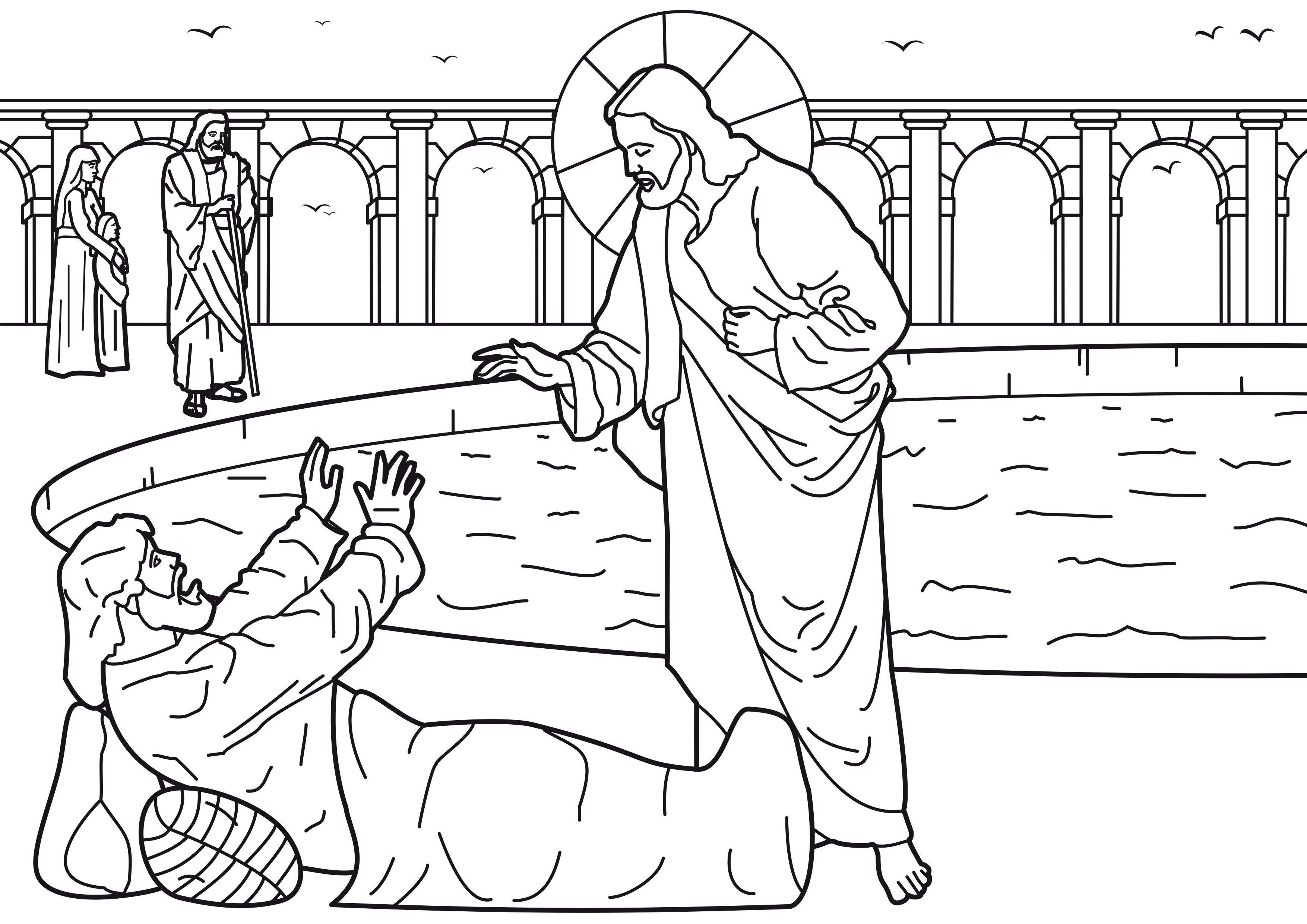 Image: Coloring: Healing man pool Bethesda صورة تلوين