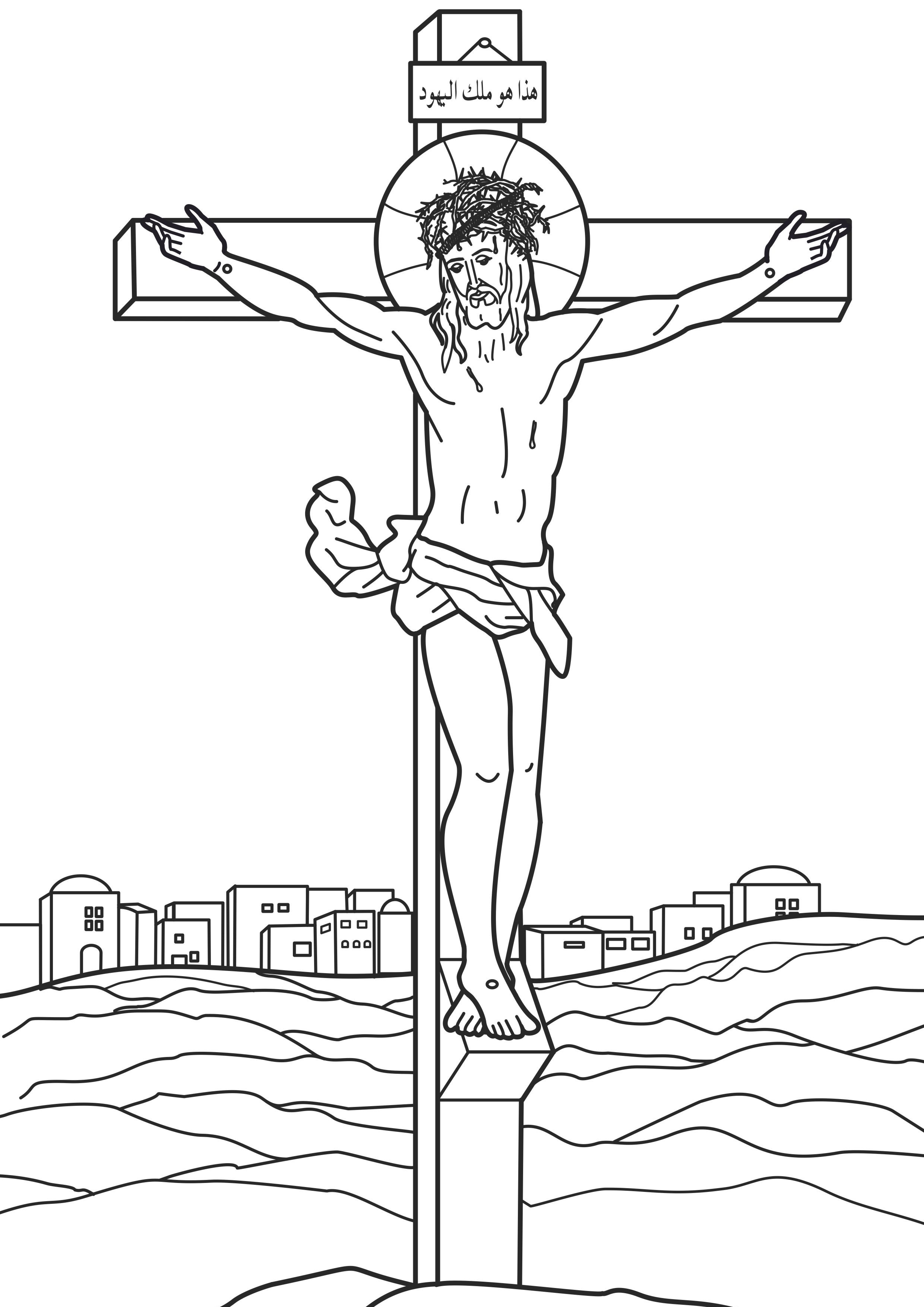 Image Coloring Lord Jesus On The Cross
