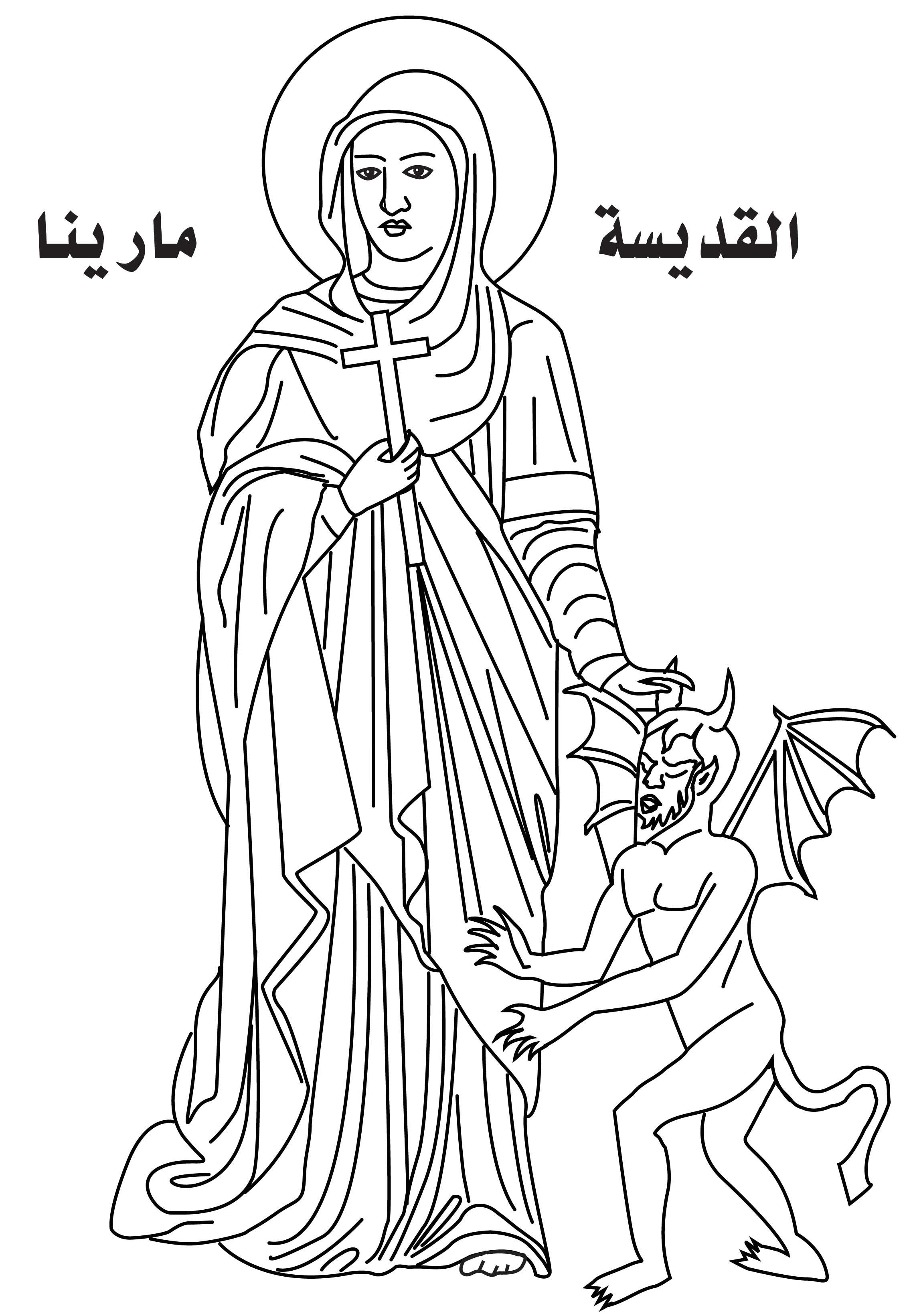 Coptic Saints Coloring Pages