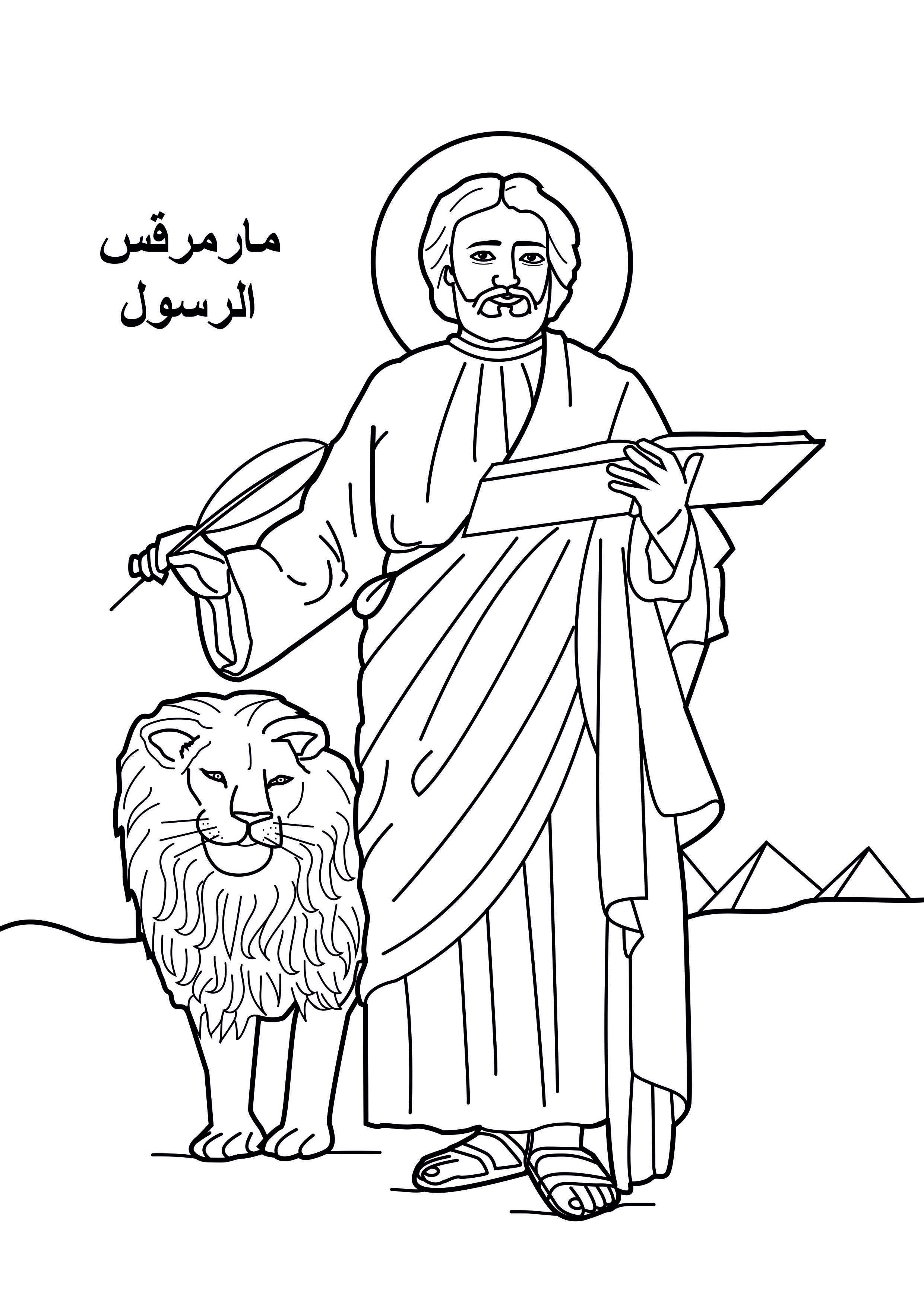 Gods To Samuel A Son