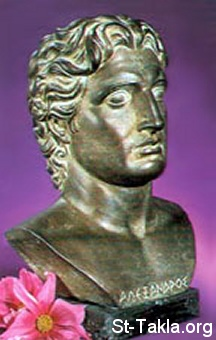 St-Takla.org Image: Alexander the Great, founder of the city of Alexandria ���� �� ���� ������ ����: �������� ������ - ������ �����ѡ ���� ����� ����������