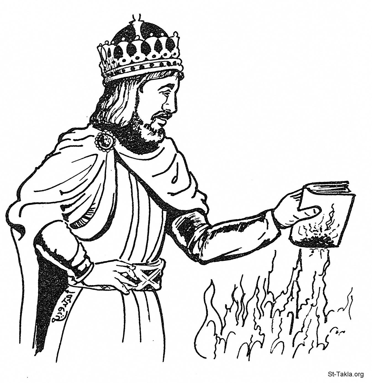 Image: King Burning Book صورة ملك يحرق كتابًا