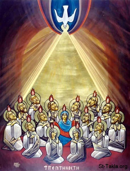 St-Takla.org Image: Modern Coptic art: icon of Day of Pentecost ���� �� ���� ������ ����: ������ ����� �����: ��� ������� �� ��� ���������� ��� ������� ���� ����� �����