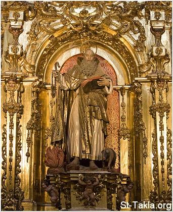 كتاب تأملات في حياة القديس أنطونيوس - البابا شنوده الثالث