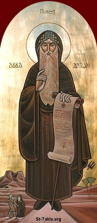 St-Takla.org Image: The Egyptian Saint Anthony the First Monk, modern Coptic art icon ���� �� ���� ������ ����: ������ ����� ����� ���� ������ ���� ������ (������ �������� ������) ������ ����� �� ������
