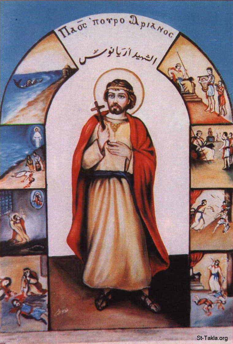 St-Takla.org Image: Saint Eriana (Erianos) the ruler of Ansena and Martyr - modern Coptic icon ���� �� ���� ������ ����: ������ ����� ����� ���� ������ ������ ������� ���� ����ǡ ������