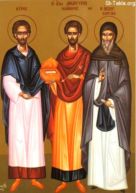 St-Takla.org Image: Sts. Cyrus and John, the Selfless Physicians & Sergius of Magistras ���� �� ���� ������ ����: �������� ������ � ����ǡ �������� ����� ������� ������� ������ �� ���������