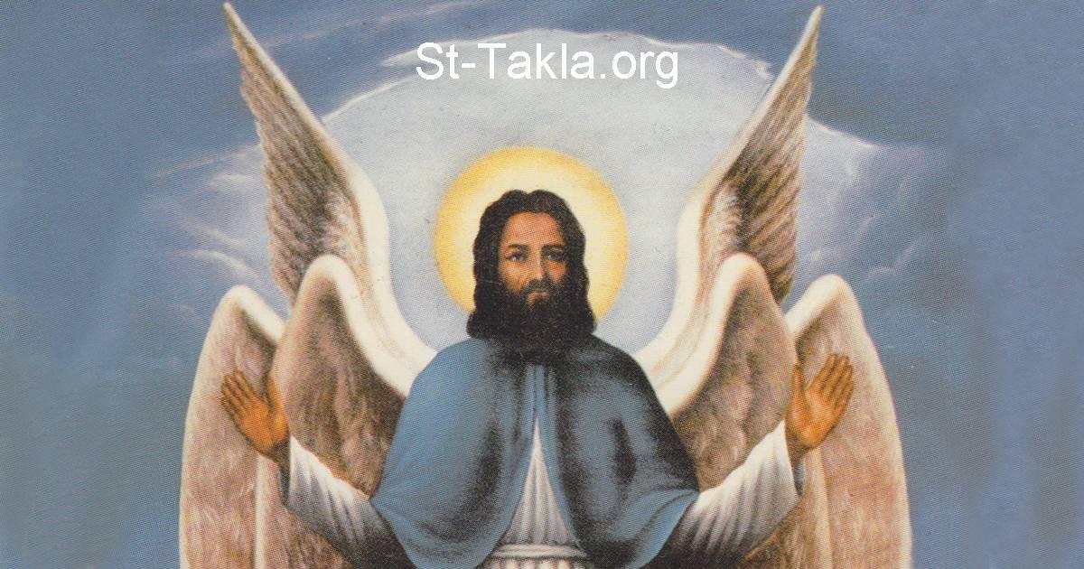 2a2fee0feb1ee Saint Takla Haymanot Coptic Orthodox Site - Egypt