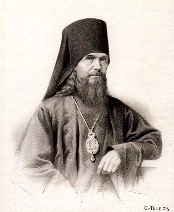St-Takla.org Image: Photograph of St. Theophan the Recluse, also known as Theophan Zatvornik or Theophanes the Recluse (Russian: Феофан Затворник), (1815�1894). ���� �� ���� ������ ����: ������ ������ ������ ������ ����� ����� ���� ������ ��������� �� ������� ���������� (1815-1894). - ���� ����������