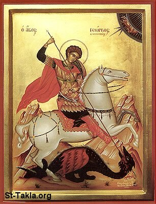St-Takla.org Image: Saint George the Roman ���� �� ���� ������ ����: ������ ���� ��������