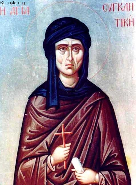 St-Takla.org Image: Saint Syncletica of Alexandria ���� �� ���� ������ ����: ���� ������� ���������� ���������