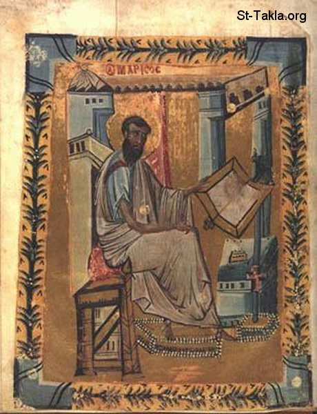 "St-Takla.org         Image: This is an Illumination of St. Mark in the 11th century Trebizond Gospel (Russian State Museum, Saint Petersburg) ����: ������� �� ����� ����� ���� ""���������"" �� ����� ������ ��ѡ ����� �� ���� ������� �� ����ǡ ���� ��������"
