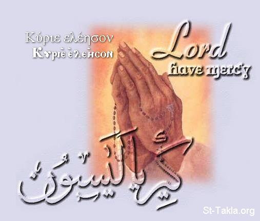 Dahab - Sharm El-Sheikh - Kyrie eleison   Lord have mercy