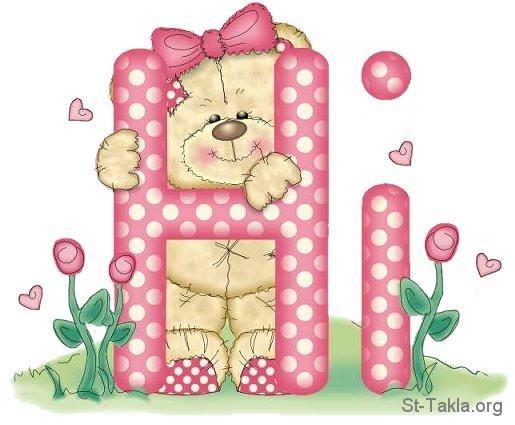 موسوعة  تزيين المواضيع Www-St-Takla-org--Kids--Hi-Bear