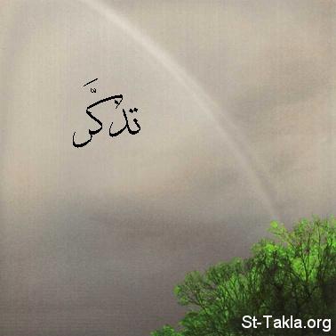 تحميل كتاب the secret باللغة العربية word