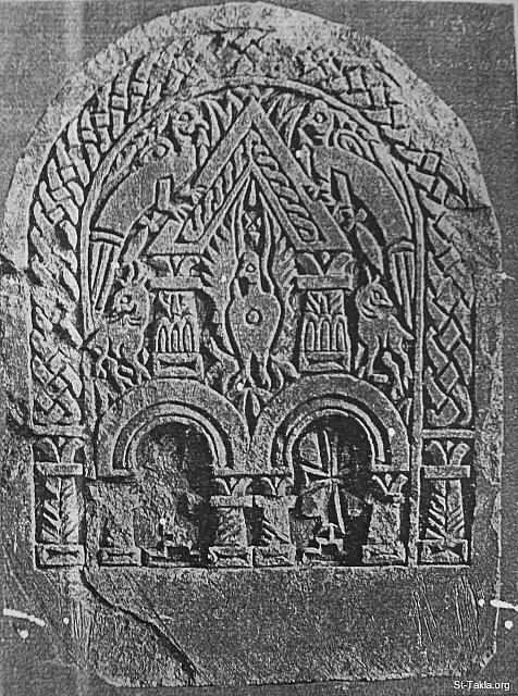 St-Takla.org Image: Engravings on a flag (sandstone), with depictions of an eagle, peacock, deer and crosses - found in Esna, Egypt, dates from the 7th or 8th century, dimensions: 43x58.5 cm, now at the Museum of Art, Boston, USA ���� �� ���� ������ ����: ��� ��� ����� ��� ����� ������ �� ����� ��ѡ ����ӡ ���� �� ����� - ���� �� ���ǡ ��ѡ ����� ������ �� ������ �������� ���� 43 ��. � 58.5 ��.� ������ ���� �� ���� ���� �� ����� ������